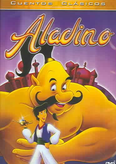 ALADINO (DVD)